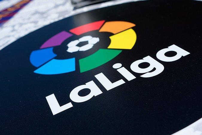 Анонс матчей 30 тура чемпионата Испании по футболу от сайта ВсеПроСпорт