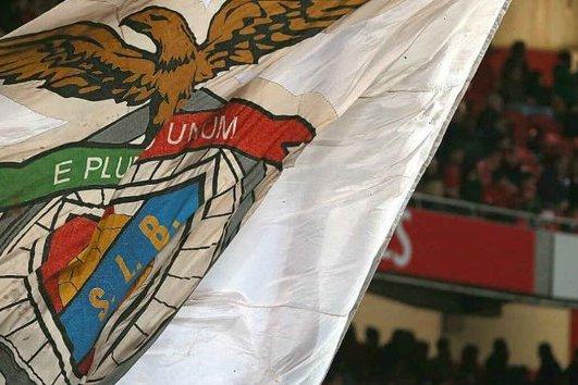 Флаг «Бенфики»