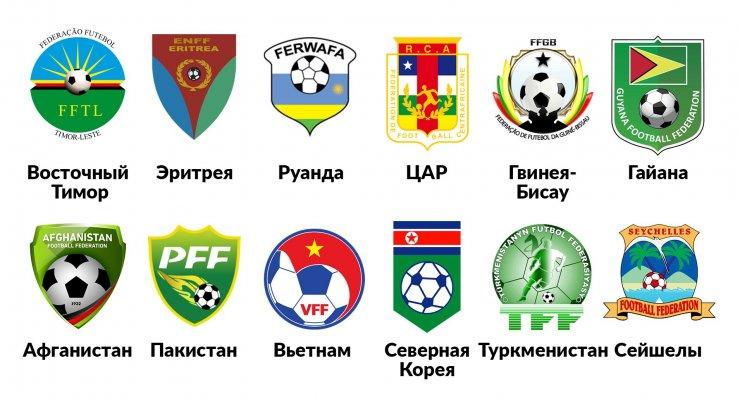 Плагиат и безвкусие. Худшие гербы футбольных сборных