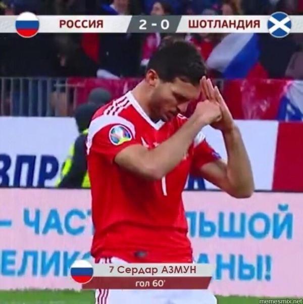 Ноунеймы из МЮ и Азмун в сборной России