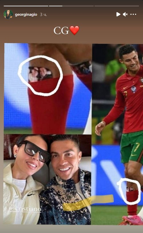 На щитках Роналду изображено совместное фото с Джорджиной