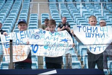 Нули в Химках. «Динамо» и «Ростов» сыграли вничью (фото)