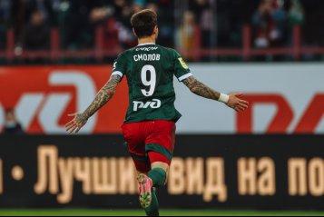 Локомотив М - Ростов