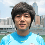 Ю Ин Чжи