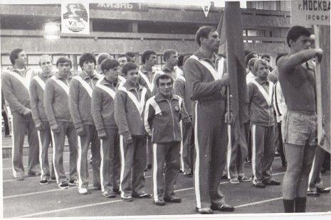VIII Спартакиада народов СССР 1983 г.