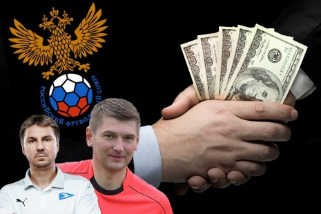 Олег Баян и Максим Матюнин