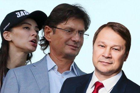 Салихова, Федун и Попов