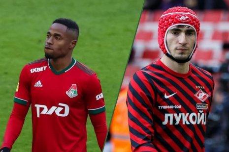 Камано и Бакаев