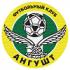 Angusht United