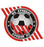 Логотип футбольный клуб Кривбасс-2020 (Кривой Рог)