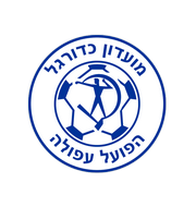 Логотип футбольный клуб Хапоэль (Афула)