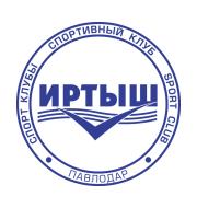 Логотип футбольный клуб Иртыш (Павлодар)