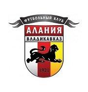 Логотип футбольный клуб Алания (мол) (Владикавказ)