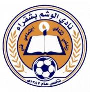 Логотип футбольный клуб Смилтене
