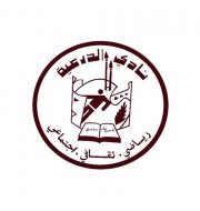 Логотип футбольный клуб Аль-Драих (Эд-Дирия)