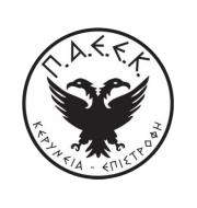 Логотип футбольный клуб ПАЕЕК (Кирения)
