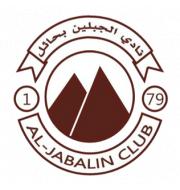 Логотип футбольный клуб Аль-Джабалайн (Хаиль)
