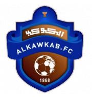 Логотип футбольный клуб Аль-Кавкаб (Эль-Хардж)