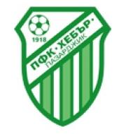 Логотип футбольный клуб Хебар (Пазарджик)