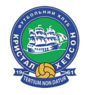Логотип футбольный клуб Кристал (Херсон)