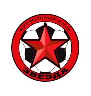 Логотип футбольный клуб Звезда (Санкт-Петербург)