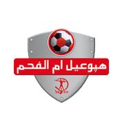 Логотип футбольный клуб Хапоэль (Умм-эль-Фахм)