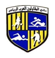 Логотип футбольный клуб Араб Контракторс (Каир)