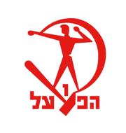 Логотип футбольный клуб Хапоэль (Иксал)