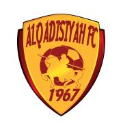 Логотип футбольный клуб Аль-Кадисия (Эль-Хубар)