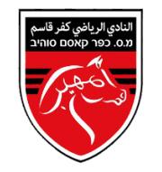 Логотип футбольный клуб Кафр-Касем