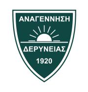 Логотип футбольный клуб Анагенниси Деринейя (Дериниас)