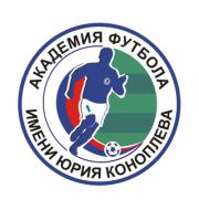 Логотип футбольный клуб Академия Коноплева (мол) (Самара)