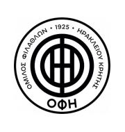 Логотип футбольный клуб ОФИ (Ираклион)