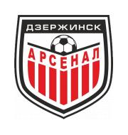 Логотип футбольный клуб Арсенал Дзержинск