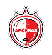 Логотип футбольный клуб Арсенал (Белая Церковь)