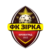 Логотип футбольный клуб Зирка (Кропивницкий)