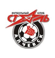 Логотип футбольный клуб Сталь (Алчевск)