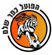 Логотип футбольный клуб Хапоэль (Кфар-Шалем)