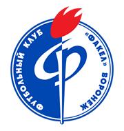 Логотип футбольный клуб Факел (Воронеж)