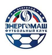 Логотип футбольный клуб Энергомаш (Белгород)