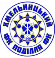 Логотип футбольный клуб Подолье (Хмельницкий)