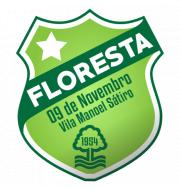 Логотип футбольный клуб Флореста (Фортальеза)