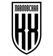 Логотип футбольный клуб Кубань Холдинг (Павловская)