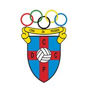 Логотип футбольный клуб Кова-да-Пиедади