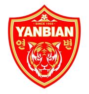 Логотип футбольный клуб Яньбянь Фуде (Яньцзи)