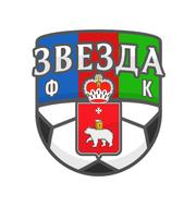 Логотип футбольный клуб Звезда (Пермь)