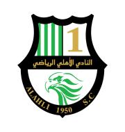 Логотип футбольный клуб Аль-Ахли (Доха)