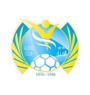 Логотип футбольный клуб Аль-Джеел (Аль-Хаса)