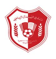 Логотип футбольный клуб Аль-Шамаль (Аш-Шамаль)