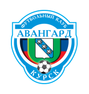 Логотип футбольный клуб Авангард (Курск)